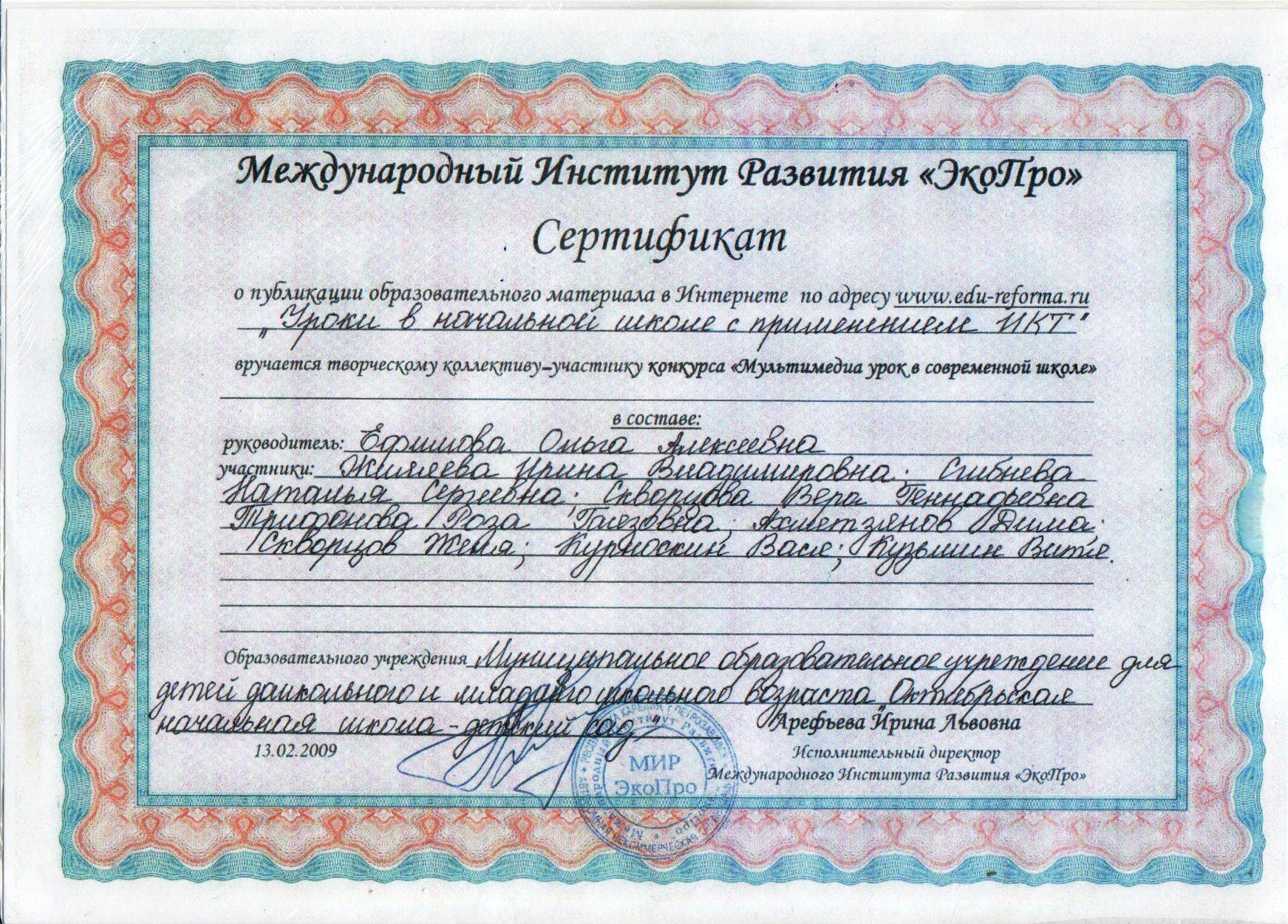 сочинение по творчеству а блока моя тема тема о росии